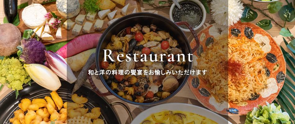 ラ・ジェント・ステイ函館駅前 レストラン