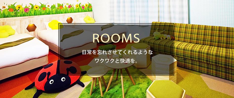 ラジェントホテル大阪ベイ 施設