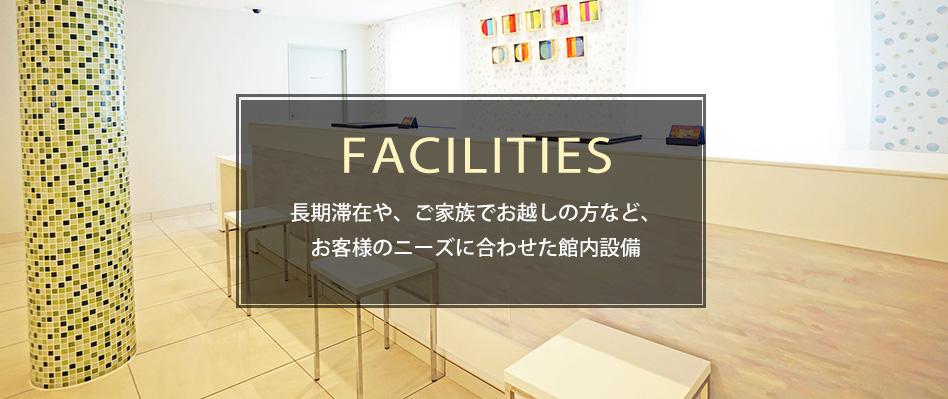 ラジェントホテル大阪ベイ アクセス